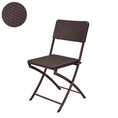 Židle skládací série Rattan, 55,5 x 44,5 x 80,5 cm
